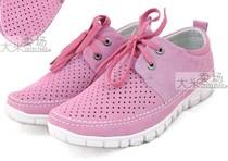 2010 夏款 阮清风 透气 夏季超透气情侣休闲鞋F319 时尚男鞋 价格:65.00