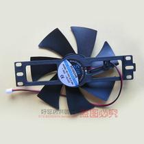 海尔 爱庭 康宝 乐邦 爱仕达电磁炉配件电磁炉风扇散热风扇12V 价格:8.00
