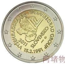 斯洛伐克2欧元纪念币双色硬币 维谢格拉德集团成立20周年全新保真 价格:32.80