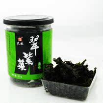 5瓶送1包包邮 太祖原味翠紫菜20g脆烤紫菜 海苔即食品厦门馆特产 价格:6.00