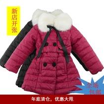 旭彩童装女童加厚长款外套韩版儿童毛领冬款皮衣 价格:120.00