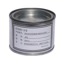 室内环保无重金属木蜡油 德国凯基纯天然硬质木蜡油 200ML试用装 价格:40.00