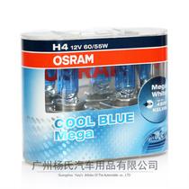 欧司朗OSRAM 锐蓝光H4 海马海福星 福美来一代 哈飞赛马 路宝大灯 价格:120.00