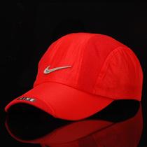 2顶起包邮13款耐克男女登山遮阳帽透气NIKE情侣鸭舌帽网球帽棒球 价格:27.70