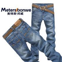 2013春装新款 美特斯邦威正品 男士休闲加绒牛仔裤 直筒黑色长裤 价格:57.60