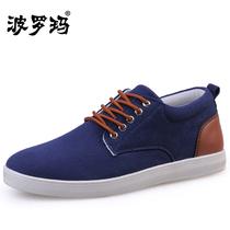 秋季2013新款学生男士帆布鞋男韩版英伦休闲鞋潮板鞋内增高男鞋子 价格:88.00