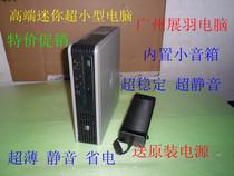 静音迷你电脑/惠普dc7800 usdt Q35小主机/E6850/2G/全新500G 价格:1069.00