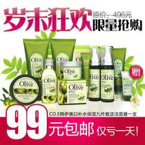 韩伊 护肤品套装正品女 男士补水保湿美白橄榄olive九件国货 老牌 价格:99.20