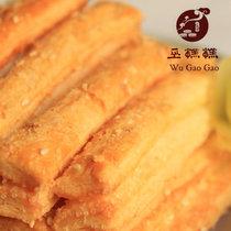 巫糕糕传统糕点心特产小吃【千层酥】休闲零食品无添加饼  不太甜 价格:13.80