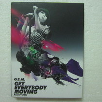 邓紫棋 Get Everybody Moving Concert 2011  3DVD 95新 价格:100.00