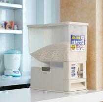 飞达三和计量米桶 塑料米桶 储米桶 米箱 米缸 防蛀储米桶 价格:77.00