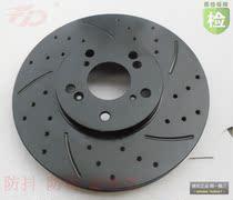 标致607 标致806 标致807 MPV改装升级打孔划线刹车盘防抖 价格:350.00