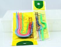 编织工具毛线针毛衣针 弯曲麻花针塑料麻花针U行麻花针 一套4个 价格:3.50