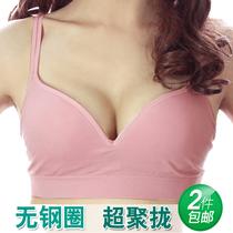 日系正品女士按摩无钢圈文胸聚拢调整型内衣出口日本小胸运动必备 价格:56.00
