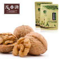 【宁国馆】龙香源坚果新品尝鲜价纸皮核桃新货薄皮核桃 158g T627 价格:9.90