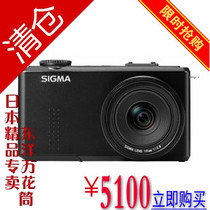 返现1800元 日本直送 SIGMA适马DP1 Merrill 19mm F2.8 相机DP1M 价格:5100.00
