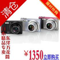 日本专柜日本直送 理光 RICOH CX3 2010数码相机 现货 价格:1350.00