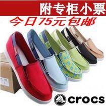 专柜正品 crocs 墨尔本 帆布鞋 cross 圣克鲁兹平底鞋休闲鞋女鞋 价格:75.00