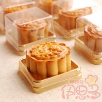 金色底+透明盖月饼盒(中号63-83g)6头8头月饼包装盒(0.05)10枚入 价格:5.00