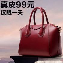 特价2013夏新款真皮女包 欧美牛皮手提包单肩斜挎潮女包女士包包 价格:99.00