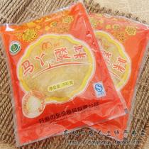 正宗东北酸菜 马丫酸菜绿色食品酸菜丝 正品保真 有机5袋包邮500g 价格:9.30