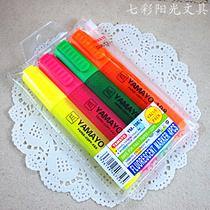 YAMAYO北威 荧光笔 糖果色荧光笔 重点标记笔 4色套装 YM-108/4 价格:4.00
