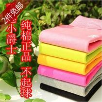 正品香港小爵士2012新线衣儿童打底毛衣高领 价格:31.00