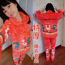 特价包邮冬季超厚睡衣珊瑚绒加厚女卡通时尚家居服 长袖保暖套装 价格:120.00