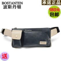 波斯丹顿 男士休闲 腰包 牛皮 男 韩版真皮胸包 女韩潮男包B50014 价格:190.00
