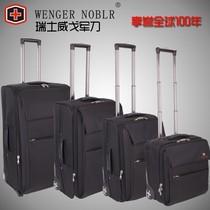 正品威戈瑞士军刀拉杆箱 旅行箱 行李箱男登机箱女款时尚拉杆箱包 价格:188.00