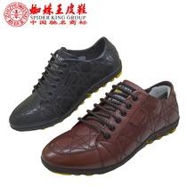 2013春新款蜘蛛王正品男鞋 男士时尚真皮休闲鞋潮鞋162A550074A B 价格:435.00