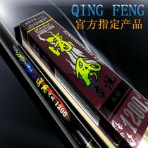 特价清风碳素鱼竿 12 11 10 9米超长超硬杆 长节手竿钓鱼竿溪流竿 价格:147.00