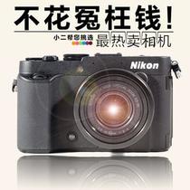 假一赔万 正品特价 送豪礼 Nikon/尼康 COOLPIX P7700 数码相机 价格:2210.00