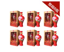 中国名酒 西凤酒国花瓷5年 红瓶 特供收藏礼品 婚宴喜酒 白酒特价 价格:165.00