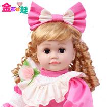 正品超级逗逗会对话的智能娃娃 会说话的洋娃娃 儿童玩具娃娃女孩 价格:235.00