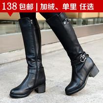 高筒靴女真皮长靴女马靴女长筒靴春秋英伦马丁靴骑士靴机车靴包邮 价格:138.00