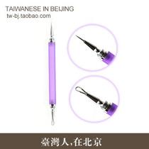 台湾COSMOS隐藏式青春痘棒/粉刺针/挑痘棒 去黑头美容工具 价格:16.00