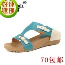 珍 百丽夏平底鞋凉鞋平跟鞋女鞋搭扣软面皮中跟牛筋底鱼嘴凉拖鞋 价格:74.70