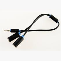 prolink 3.5mm耳机分频线 1分2音频线 耳机转接线 情侣线 插头线 价格:16.00