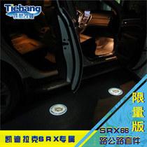 凯迪拉克SRX 投射灯 镭射灯XTS CTS 凯迪拉克XTS SRX迎宾灯 改装 价格:170.00