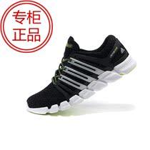 2013秋季新款 专柜正品 阿迪达斯三叶草跑鞋男鞋 adds透气i运动鞋 价格:238.00