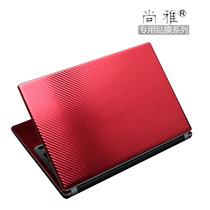 尚雅 七喜 V360 A303 笔记本专用外壳贴膜 电脑保护膜 价格:30.00