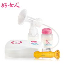 好女人吸奶器 超好口碑便携式挤奶器 电动吸奶器 自动手动两用型 价格:299.41