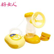 """【试用中心官方推荐】好女人""""3D爱""""新品首发 巧思3D电动吸奶器 价格:658.00"""