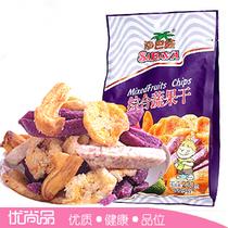 越南沙巴哇综合蔬果干230g含菠萝蜜干芭蕉干芋头条果蔬干最新货 价格:16.50