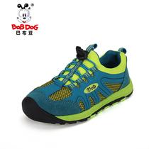 巴布豆正品童鞋 男童鞋2013秋季新款儿童运动鞋耐磨户外鞋 男童秋 价格:256.00