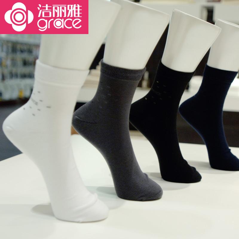 洁丽雅 2013新品 正品男士棉袜5双装  精美盒装 透气吸汗 价格:28.70