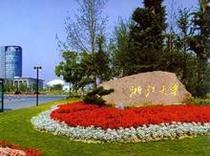 浙江大学农业电气化与自动化专业最新考研资料真题笔记 价格:175.00