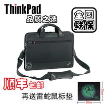 联想ThinkPad 14寸笔记本电脑包T420T430s单肩包手提包57Y3559 价格:188.00