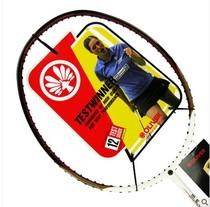 包邮送线送手胶OLIVER MEDOX 505全碳素羽毛球拍 包邮送线送手胶 价格:345.00